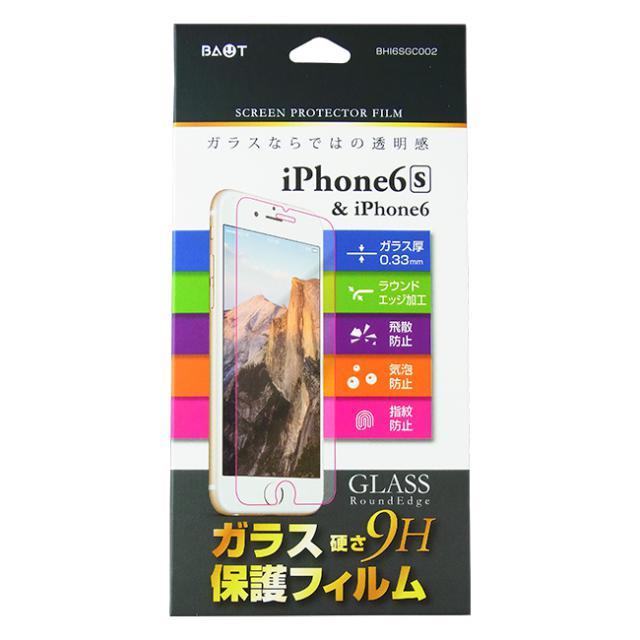 iPhone6s/6 硬さ9Hガラス保護フィルム
